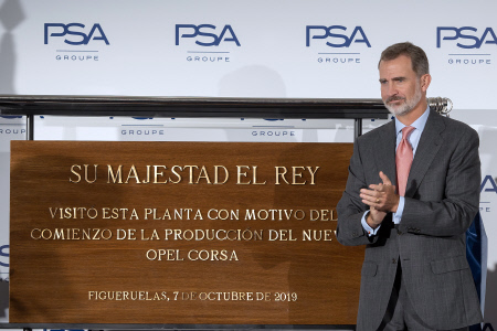 *EL REY FELIPE VI EN EL ACTO DE INCICIO DE PRODUCCION DEL NUEVO OPEL CORSA 100% ELECTRICO EN ZARAGOZA