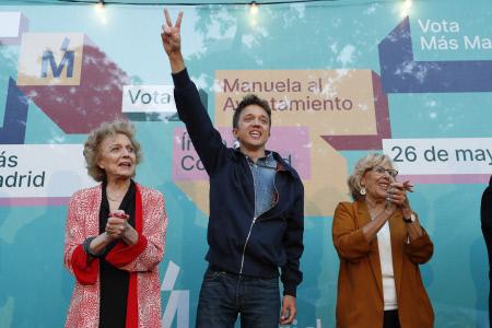 """ELECCIONES 28M: CIERRE DE CAMPAÑA DE """"MAS MADRID"""""""