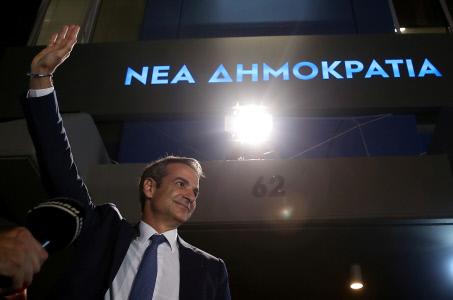 NUEVA DEMOCRACIA GANA LAS ELECCIONES EN GRECIA POR MAYORIA ABSOLUTA