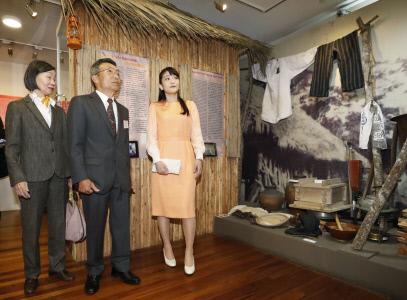 LA PRINCESA MAKO DE JAPON VISITA UN MUSEO SOBRE LA INMIGRACION JAPONESA A BOLVIA EN LA PAZ