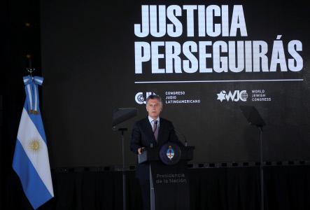 MAURICIO MACRI PRESIDE EL ACTO DEL 25 ANIVERSARIO EN MEMORIA DE LAS VICTIMAS DEL ATENTADO A LA AMIA EN BUENOS AIRES