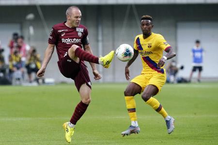 AMISTOSO VISSEL KOBE VS FC BARCELONA