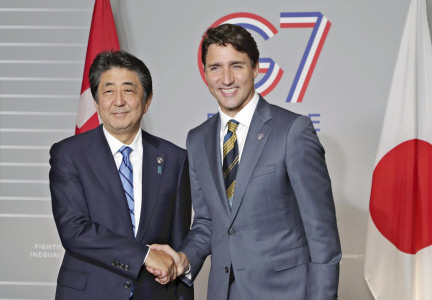 EL PRIMER MINISTRO JAPONES SE REUNE CON JUSTIN TRUDEAU EN LA CUMBRE DEL G7