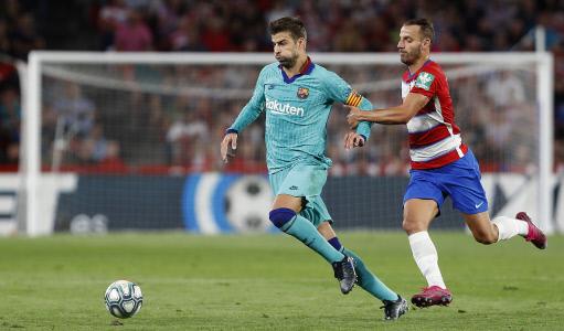 LA LIGA: GRANADA VS BARCELONA FC