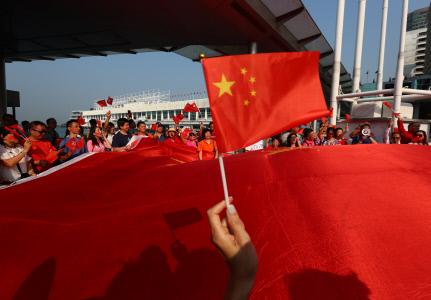 CELEBRACIÓN DEL DÍA NACIONAL DE CHINA